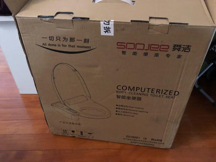 舜洁(soojee) 智能马桶盖坐便盖通用自动加热冲洗洁身器坐便器电动马桶盖 短款 ZJ-BS809A 晒单图