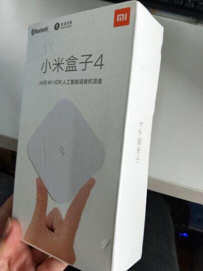小米(MI)小米盒子3【增强版】高清网络机顶盒 H.265 标配蓝牙语音遥控器 晒单图