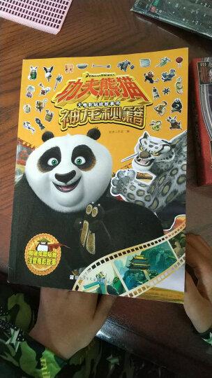 功夫熊猫大电影贴纸故事书:神龙秘籍 晒单图