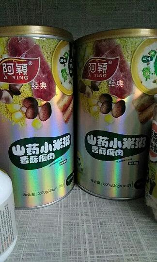 阿颖山药香菇瘦肉小米粥200g/罐(10个月以上适用)(新老包装随机发货) 晒单图
