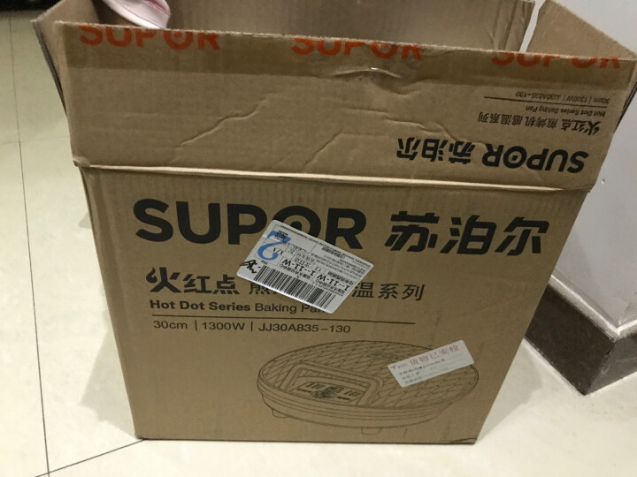 苏泊尔(SUPOR)电饼铛 双面加热家用煎烤机煎饼机烙饼锅电饼档BB30A835 晒单图