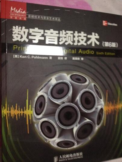 数字音频技术(第6版) 晒单图