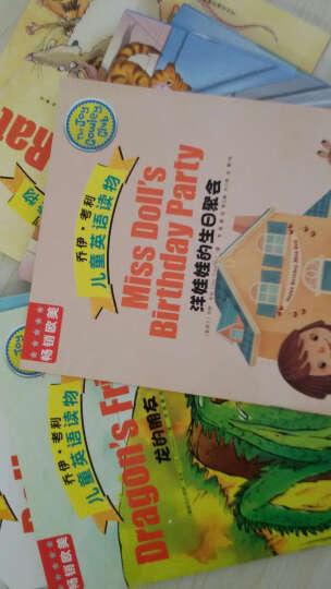 乔伊考利儿童英语读物全12册 3-10岁幼儿故事亲子英文读物 儿童英语启蒙教材 晒单图