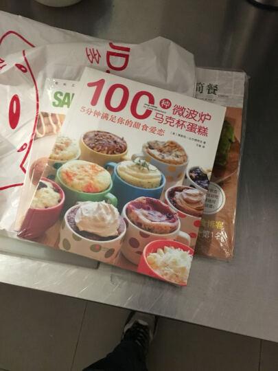 100种微波炉马克杯蛋糕:5分钟满足你的甜食爱恋 晒单图