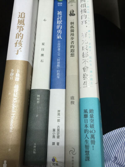 台版 心:夏目漱石探究人性代表作 青色文學 日本文学 晒单图