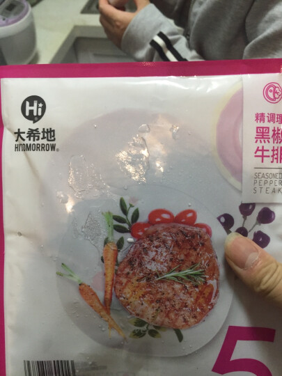 大希地 牛排牛肉生鲜 进口肉源调理黑椒菲力儿童小爱菲牛排套餐 1200g 晒单图