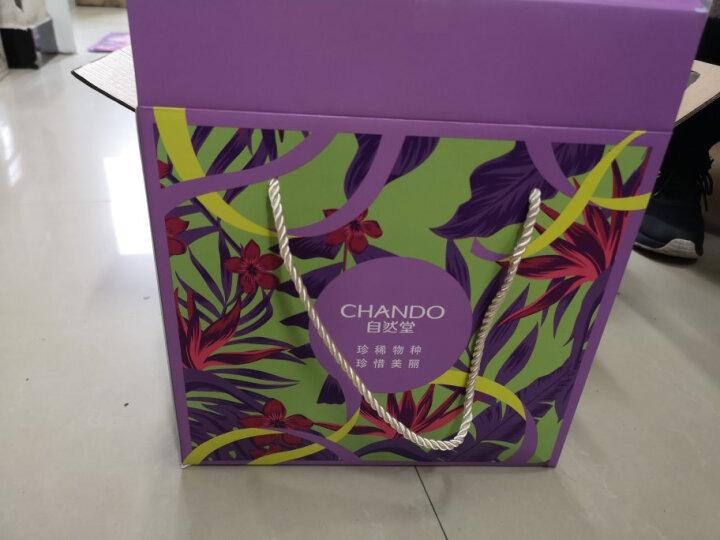 自然堂(CHANDO)水光素颜亮润面膜套装(自然美颜 轻透滋润 ) 晒单图
