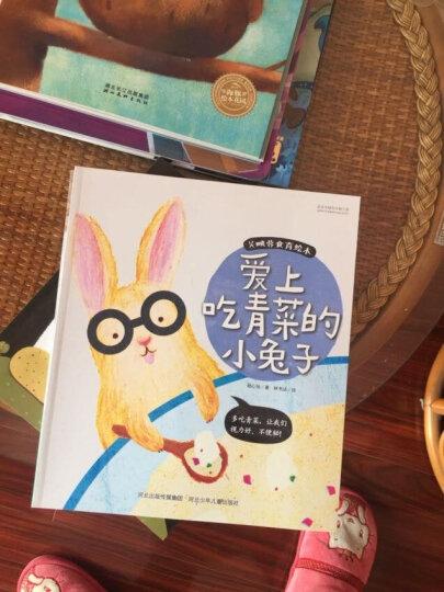 兰可可绘本馆·影响孩子一生的健康书:蔬菜的秘密 晒单图