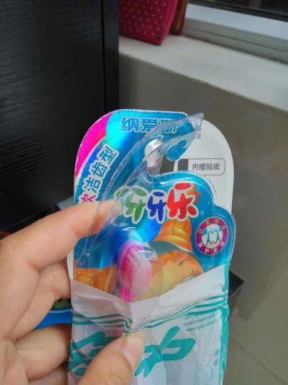 纳爱斯伢牙乐儿童牙刷卡卡鼠软毛护齿  卡通造型  纤细软毛  洁白牙齿 晒单图