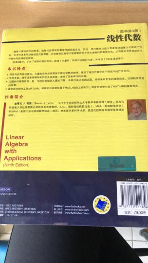 数据挖掘导论 完整版 Introduction to Data Mining  晒单图