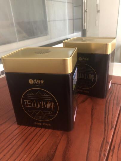 艺福堂 茶叶 红茶 正山小种特级  武夷山桐木关红茶500g 晒单图