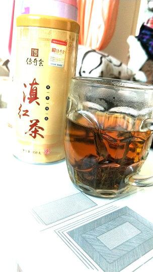 传奇会茶叶 滇红茶浓香型 云南凤庆红茶罐装礼盒装504g(新老包装随机发货) 晒单图
