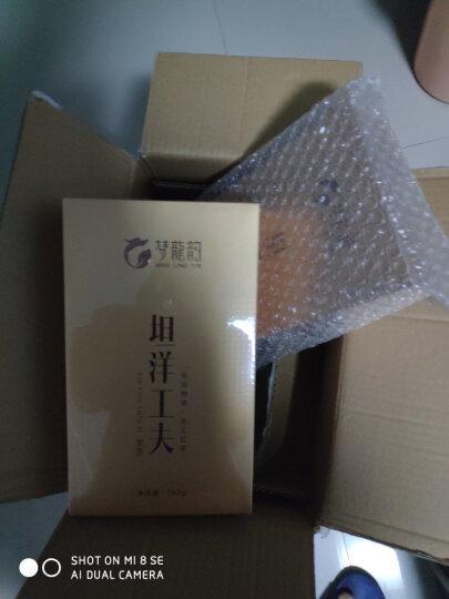 【宁德馆】梦龙韵 红茶 坦洋工夫 茶叶 礼品装 送礼袋 320克 晒单图