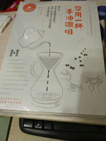 Hello咖啡(套装共3册) 晒单图