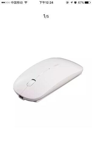 英菲克(INPHIC) 无线充电鼠标静音无声苹果联想华硕电脑笔记本省电男女生轻薄鼠标 钢琴白(光面) 晒单图