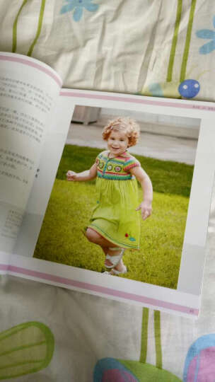 儿童摄影圣经 晒单图