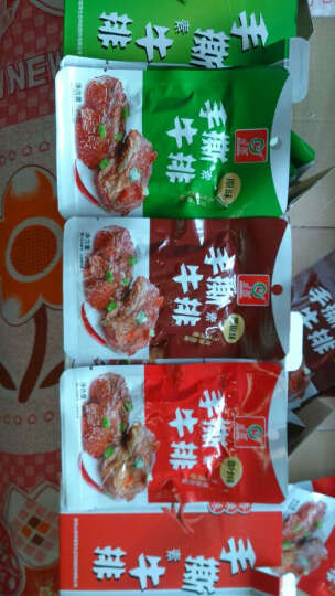 井祥(jingxiang) 【井祥素食_手撕牛排26g*20包】休闲零食手撕牛排素肉盒装 孜然味520g 晒单图