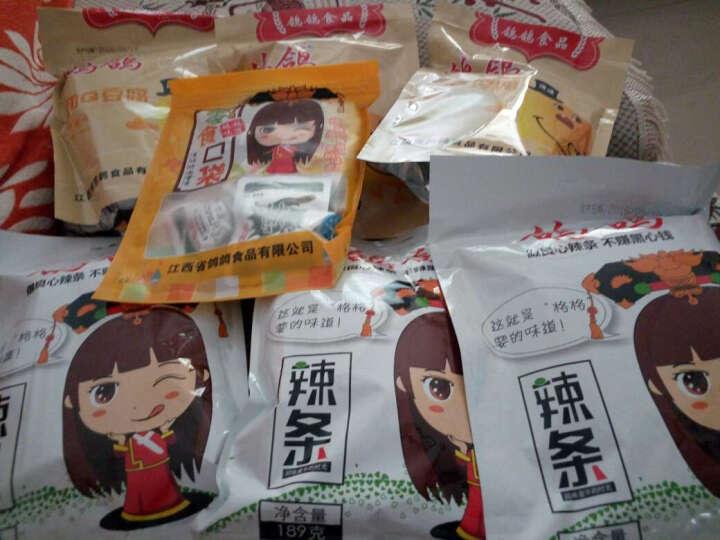 鸽鸽牛肉干 无肉不欢休闲零食江西特产办公室零食 散装香甜味150g 晒单图