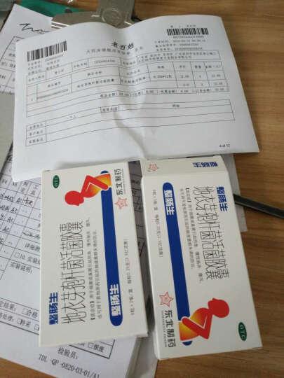 整肠生 地衣芽孢杆菌活菌胶囊12粒 胶囊急慢性肠炎腹泻药 4盒 晒单图