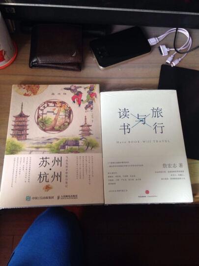 飞乐鸟的手绘旅行笔记:苏州·杭州 晒单图