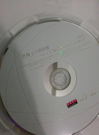 巴赫:B小调弥撒(DVD9) 晒单图