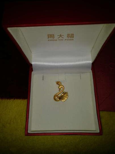 周大福 时尚优雅天鹅 定价足金黄金吊坠 R10410 1780元 晒单图