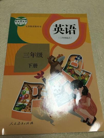 全新正版2017春小学3三年级下册语文书人教版小学教材三年级语文下册课本 晒单图