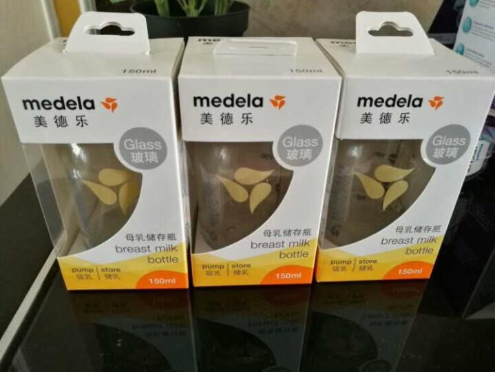 美德乐(Medela) 美德乐medela奶瓶储奶瓶组合 250ml玻璃奶瓶单个装 (新品) 晒单图