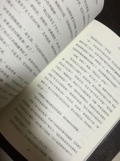正版  怪屋女孩3:灵魂博物馆 佩小姐的奇幻城堡电影原版原著小说 怪物女孩 恐怖惊悚TW 晒单图