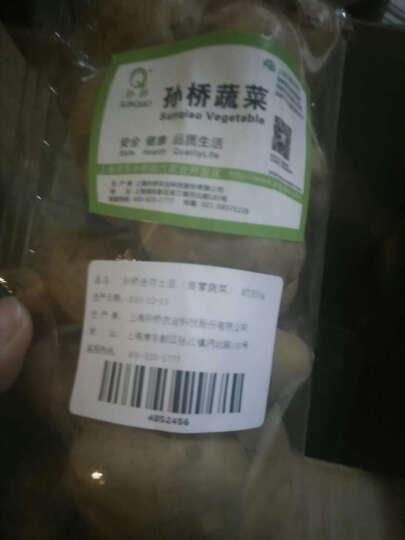 孙桥 土豆 马铃薯 约400g 新鲜蔬菜 晒单图