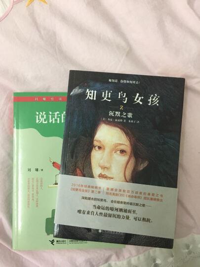 知更鸟女孩1+2  查克·温迪格 著 情感小说  外国文学小说 媲美偷影子的人悬疑爱情小说 晒单图