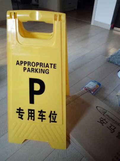 安马(Amausa)A字型车位停车提示警示牌防摔塑料折叠 专用车位 黄色 晒单图