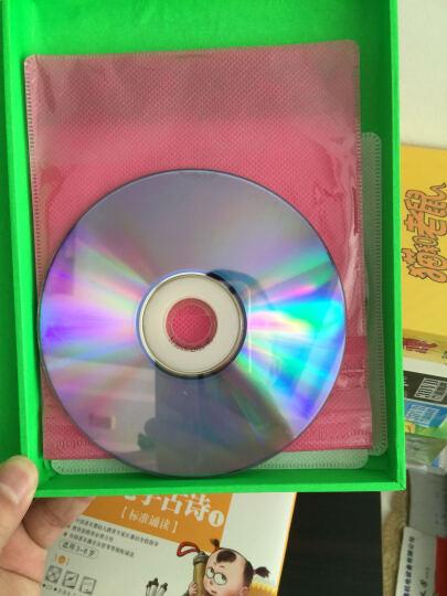 开心果系列:中国优秀儿童歌曲(3DVD) 晒单图