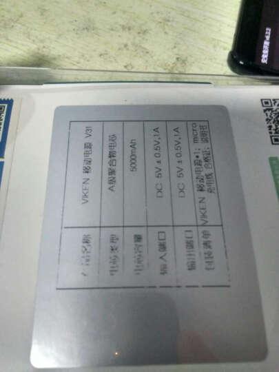 华为(HUAWEI) Mate9 移动联通电信4G手机 双卡双待 陶瓷白 全网通(6GB RAM+128GB ROM) 晒单图