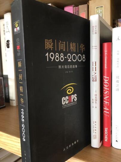 瞬间精华:1988-2008照片背后的故事 晒单图