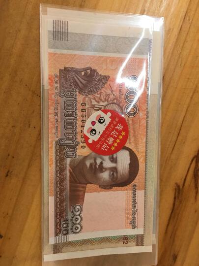 金永恒 白俄罗斯卢布纸币纸钞 100卢布单张 晒单图