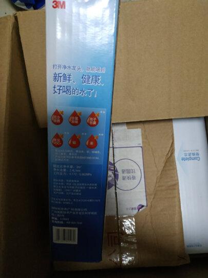 3M净水器PP棉滤芯 Y16PP滤芯 四支装 晒单图