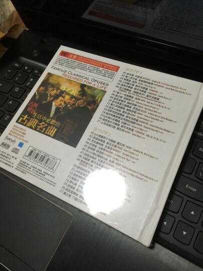 肖邦夜曲全集(2CD) 晒单图