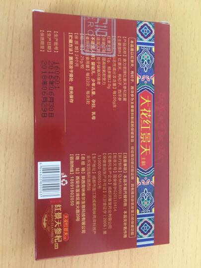 【京东七仓发货】克林维尔麦力若西藏野生红景天抗高原反应进藏单人7-10日量携氧片蓝养片 晒单图