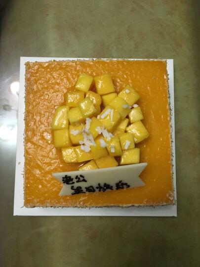 诺心 Lecake 芒果雪域芝士蛋糕 10-12人食 晒单图