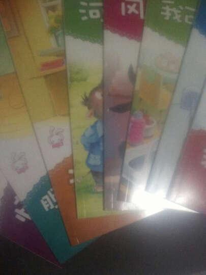 巧巧兔幼儿情商培养图画书+性教育启蒙绘本 全16册 3-6岁幼儿早教绘本宝宝睡前故事亲子书 晒单图