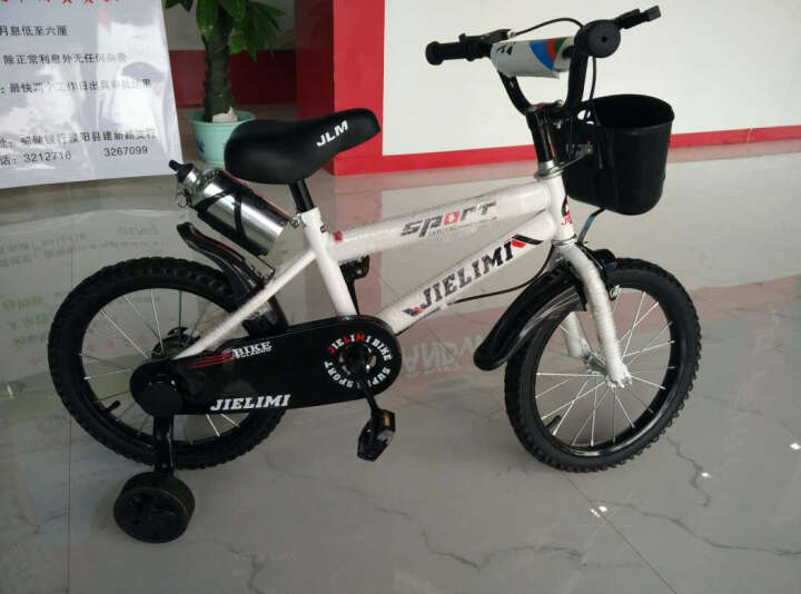杰里米 男女童车儿童自行车14寸16寸12寸带辅轮 3/6/8岁小孩山地车宝宝小学生单车 新款14寸白黄色 晒单图