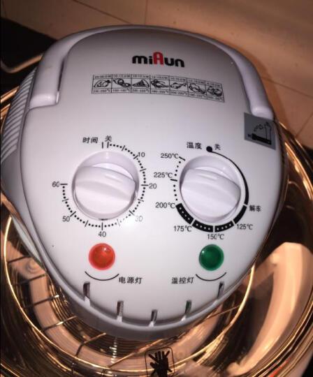 MIAUN/美朗 MG-11光波炉空气炸锅 电烤箱 电炸锅 聚能升级版空气炸锅 家用大容量 白色 晒单图