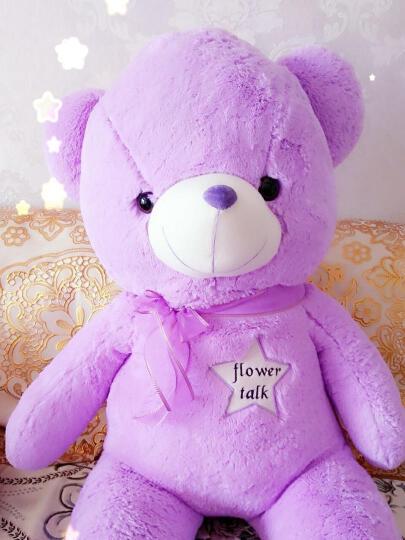 熊猫公仔大号泰迪熊公仔女孩毛绒玩具大熊布娃娃抱抱熊玩偶睡觉抱枕送女友生日礼物 紫色薰衣草香味熊 1.4米 晒单图