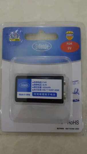 斯丹德(sidande) 9v可充电电池 九伏电池无线话筒麦克风电池 可循环充电 1节/粒装 晒单图
