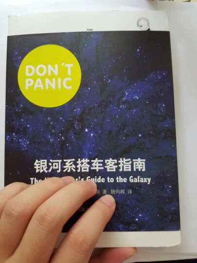 现货1 银河系漫游五部曲12345 再会谢谢所有的鱼+基本无害+宇宙尽头的餐馆+银河系搭车客 晒单图