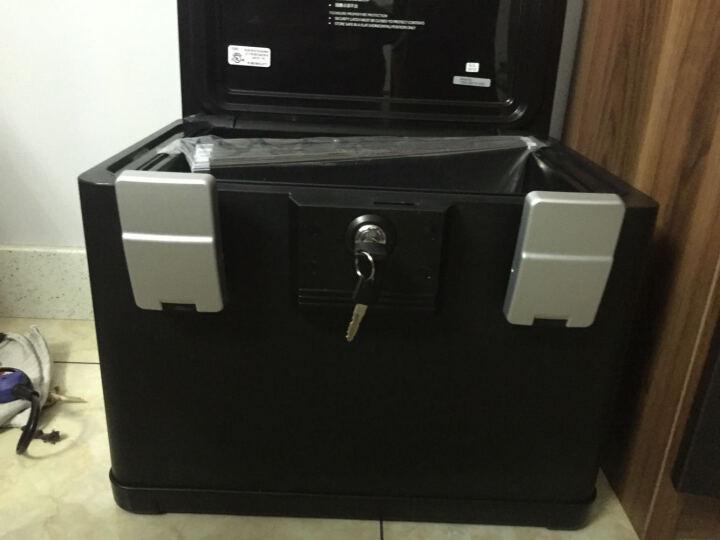 盾牌(Guarda)保险柜家用办公保险箱1106C大容量文件上翻式保险箱 美国UL350防火认证半小时+完全防水功能+钥匙锁 晒单图