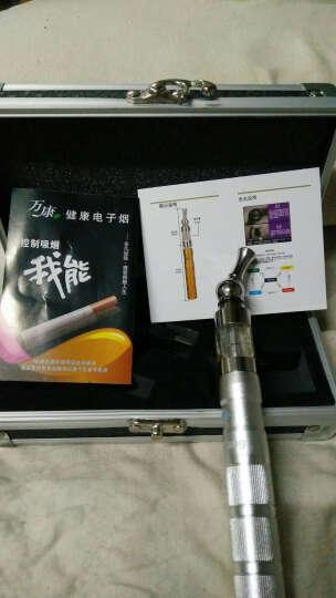 全新升级新款万康x6电子烟套装 健康正品 戒烟替烟专用产品【 厂直销亏本半价冲销量】 万康新款ego电子烟套装 万康正品戒烟 晒单图