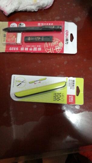 得力(deli)160mm时尚彩色剪刀 家用办公剪刀 颜色随机 晒单图