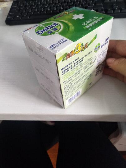 滴露Dettol 健康抑菌香皂 经典松木 3块促销装(115克*3块)(沐浴洁面皂 男女通用) 晒单图